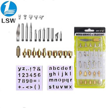 6PCS/Set TOYO ESD Tweezer Stainless Steel Precision Anti-Static Tweezers Tools Kit ESD10 To 15