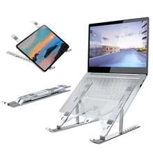 Портативная Складная подставка для ноутбука Подставка держатель