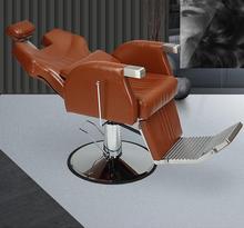 Волосы уход клуб стул нержавеющая сталь подлокотник волосы терапия стул многофункциональный парикмахерская салон бритье можно быть положить вниз парикмахер стул