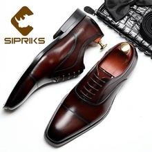 Sipriks/Мужские модельные туфли ручной работы из натуральной кожи; церковная обувь винно-красный, Бургунди; черные оксфорды с закрытым носком