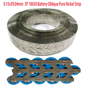 1M 2M 3M 5M 10M 15M 0.15*39.04mm Pure Nickel Strip Ni Plate Belt 3P 18650 Battery Welding Tapes  3P 18650 Pure Nickel Strip high quality 1kg pure nichel 99 96% battery pure nickel strip cell connector battery pure nickel plate 0 1mm 0 15mm 0 2mm 0 3mm