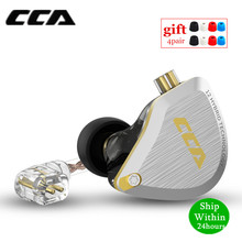 最新cca C12 1DD + 5BAハイブリッド耳イヤホン金属ハイファイ低音モニターヘッドフォンでイヤホンをキャンセルV90 zsx T4