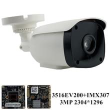 2MP Sony IMX307 + 3516EV200 IP Bullet 카메라 6 led 1080P 25FPS H.265 Onvif IRC 오디오 48V PoE 모션 감지 CMS XMEYE RTSP