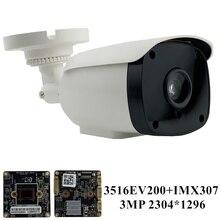 2MP Sony IMX307 + 3516EV200 IP Macchina Fotografica Della Pallottola 6 Led 1080P 25FPS H.265 Onvif IRC Audio 48V PoE rilevazione di movimento di CMS XMEYE RTSP