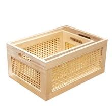 Деревянная коробка для хранения практичная ручная работа основной цвет Настольная декоративная корзина для хранения одежды кухонные интерьерные предметы для дома