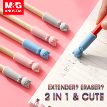 M&G 12pcs Multifunction 2 in 1 Color Eraser & Pencil Extender Cap Kawaii Rubber Erasers Mini pencil gum set for school rubbers