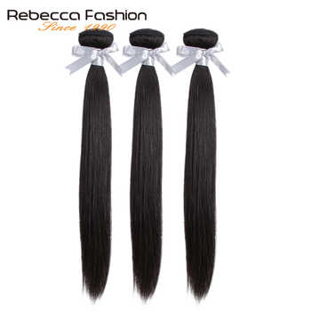 Rebecca Brazilian Hair Weave Bundles 1/3/4 Bundles Deals 100% Straight Human Hair Bundles 8 to 28 Inch Remy Hair Extensions - DISCOUNT ITEM  50% OFF All Category