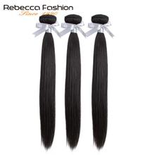 Rebecca Brazilian Hair Weave Bundles 1/3/4 Bundles Deals 100