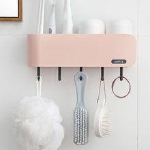 Подвесная кухонная утварь для ванной комнаты подставка зубной