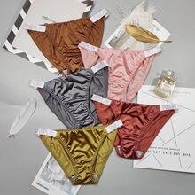 Sexy senhoras strass carta impressão cintura baixa calcinha tanga moda sólida algodão briefs lingerie feminina sexy roupa interior feminina