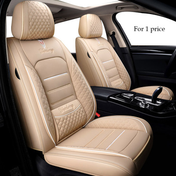 Car seat cover for peugeot 208 508 307 407 308 sw 2008 5008 3008 301 107 t9 607 206 rcz 4008 206 207 308s car seat covers image