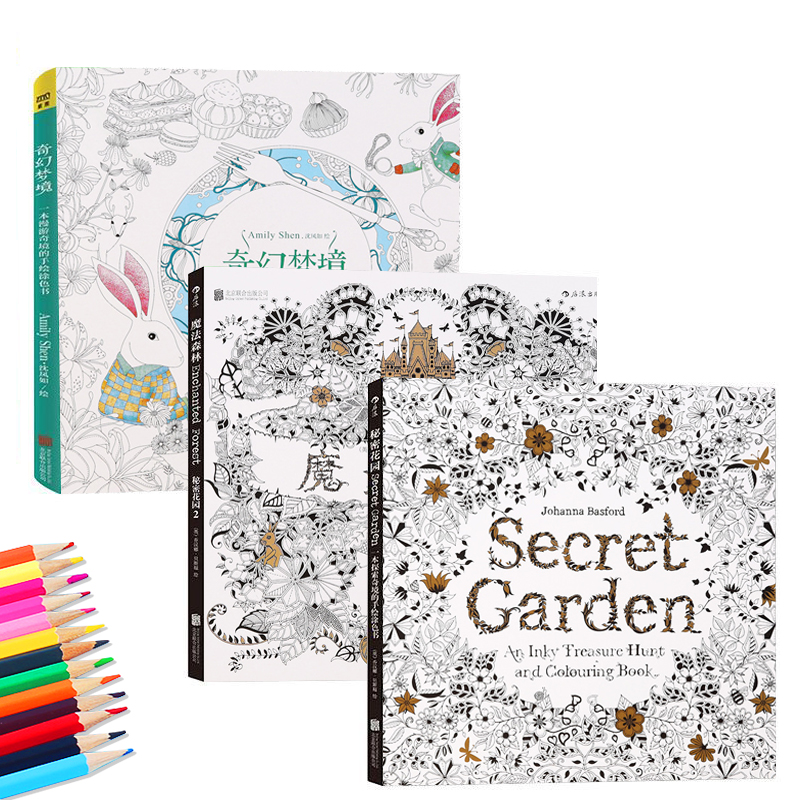 96 Pages English Secret Garden Coloring Books For Adults Kids Color Manga Painting Drawing Graffiti Art Colouring Picture Book