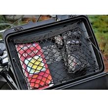 Organizador de almacenamiento de equipaje, red de malla de carga para Vario, panniers para BMW F650GS F700GS F750GS F800GS R850GS R1200GS R1250GS