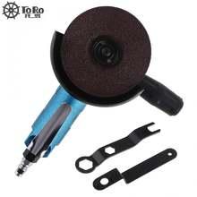 Toro tr 6040 mini высокоскоростная 4 дюймовая мощная синяя пневматическая