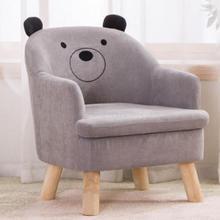 Детский диван-стул милый девочка принцесса детский диван мальчик чтение ленивый диван животное диван с мультипликационным героем