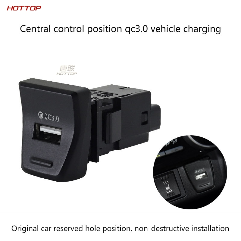 Pour Toyota RAV4 2019 2020 5th position de commande centrale QC3.0 chargeur de voiture chargeur de voiture mise à niveau sans perte