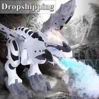 Electric Walking Machine Spray Dinosaur Model Kit Kids Swing Robot Toy Electronic Animal Model with Light Sound Robot Toys Gifts