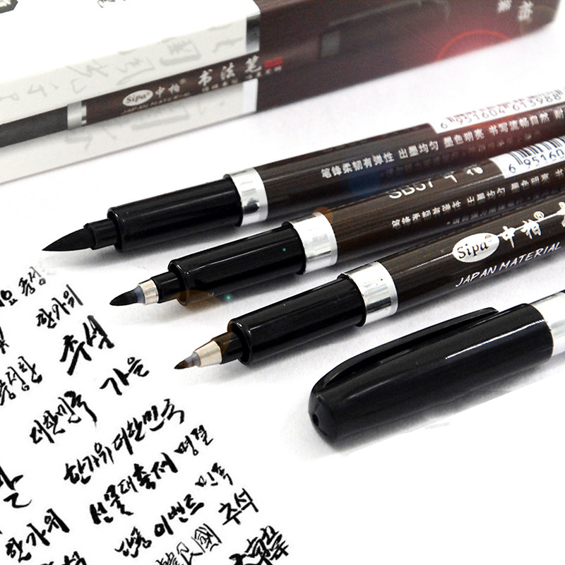 3 Pcs / Lot Calligraphy Pen For Signature Chinese Words Learning Brush Pens Set Art Marker Pens Stationery School Supplies