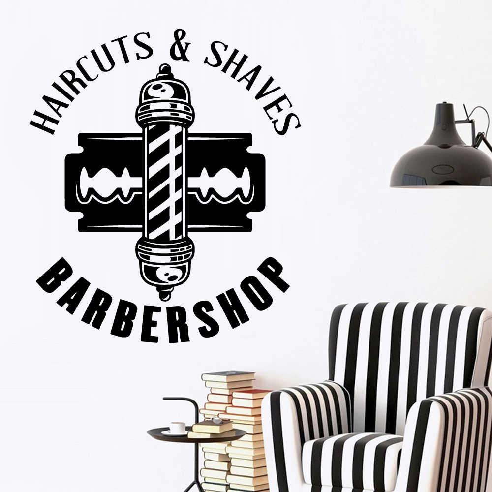 Karikatür berber dükkanı çıkartması vinil duvar posteri saç kesimi odası duvar çıkartmaları berber duvar çıkartmaları Sticker vinilo berber