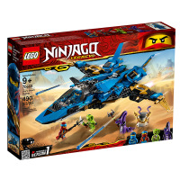 2019 New Products LEGO Lego 70668 Ninjago Jay's Storm Fighter Plane Assembled Building Blocks Toy