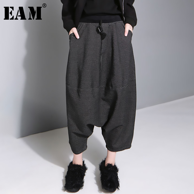 [EAM] High Elastic Waist Gray Split Joint Wide Leg Harem Trousers New Loose Fit Pants Women Fashion Spring Autumn 2020 JO275
