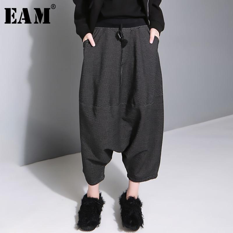 [EAM] High Elastic Waist Gray Split Joint Wide Leg Harem Trousers New Loose Fit Pants Women Fashion Spring Autumn 2020 JO275
