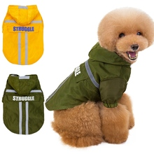 Outdoor Puppy Pet Rain Coat S-XXL Hoody Waterproof Jackets PU Raincoat for Dogs Cats Apparel Clothes Wholesale