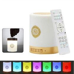 Bluetooth quran сенсорные колонки-лампы лампа Луна Коран сенсорные колонки-лампы Коран динамик мусульманское радио подарок домашний Коран портат...