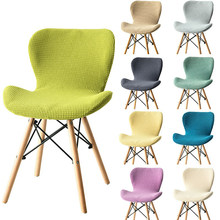 Curved Chair Cover Jacquard Chair Covers Strech Stool Slipcover Elastic Seat Protector Funda Silla Asiento Wedding Decor