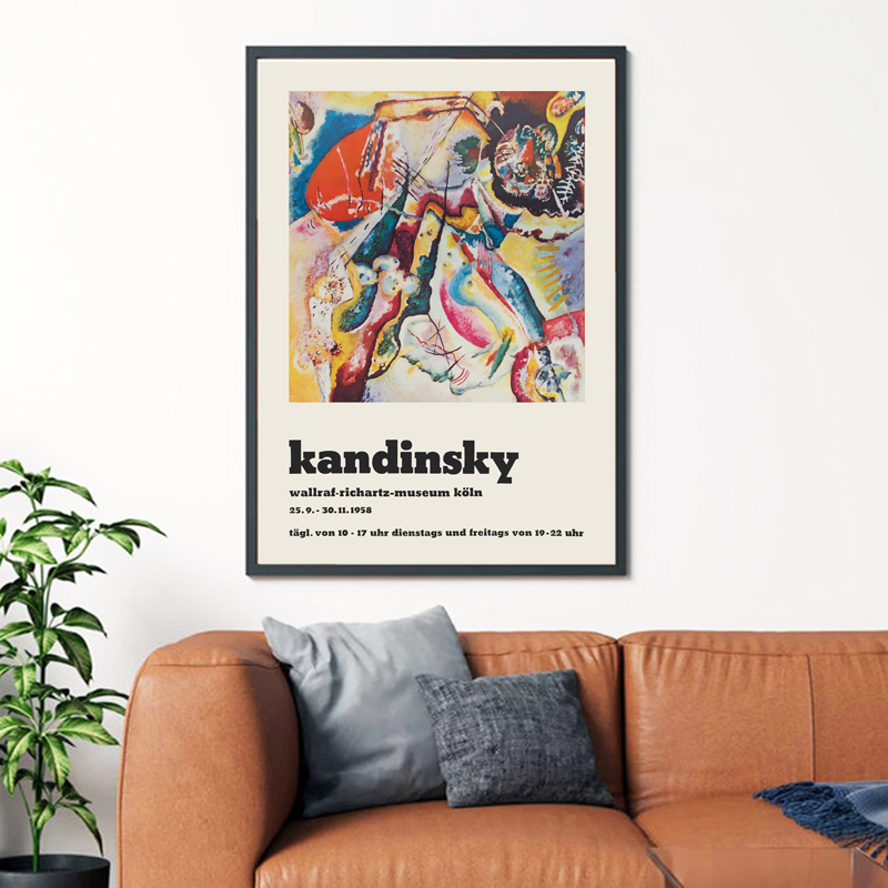 Wassily Kandinsky Vintage Poster Canvas Print Home Wall Decor