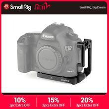SmallRig L Bracket for Canon 5D Mark IV III L Bracket Plate Tripod Quick Release Side Plate+Baseplate Kit   2202