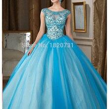 Vestidos דה 15 Anos חרוז טול נפוח Quinceanera שמלות זול Quinceanera שמלות מתוק 16 שמלות נשף שמלה