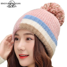 Fashion Winter Hair ball Hat For Women Soft Thick Warm Beanie Solid Color Knit Pompom Ski Crochet