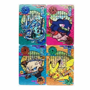 4 sztuk zestaw Pokemon Pikachu Cosplay Demon Slayer Kimetsu No Yaiba zabawki Hobby Hobby kolekcje kolekcja gier Anime karty tanie i dobre opinie TAKARA TOMY CN (pochodzenie) S-122 8 ~ 13 Lat 14 lat i więcej 2-4 lat 5-7 lat Chiny certyfikat (3C) Zwierzęta i Natura
