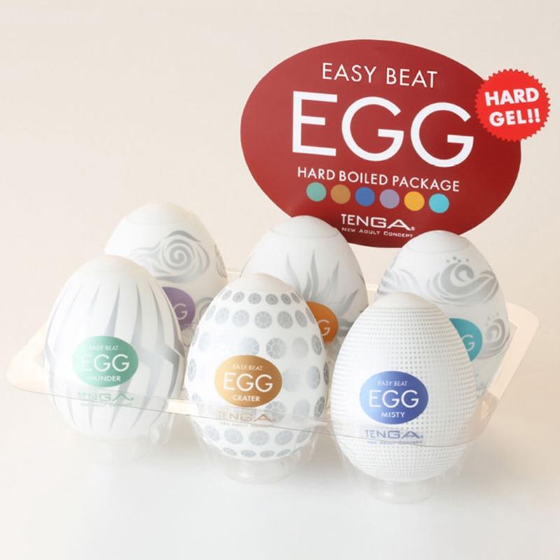 Tenga Portable Masturbation Eggs Silicone Masturbator for Men 6*5.5cm Stretchable Stimulating Penis Massager Adult Intimate Toys|Masturbators| - AliExpress