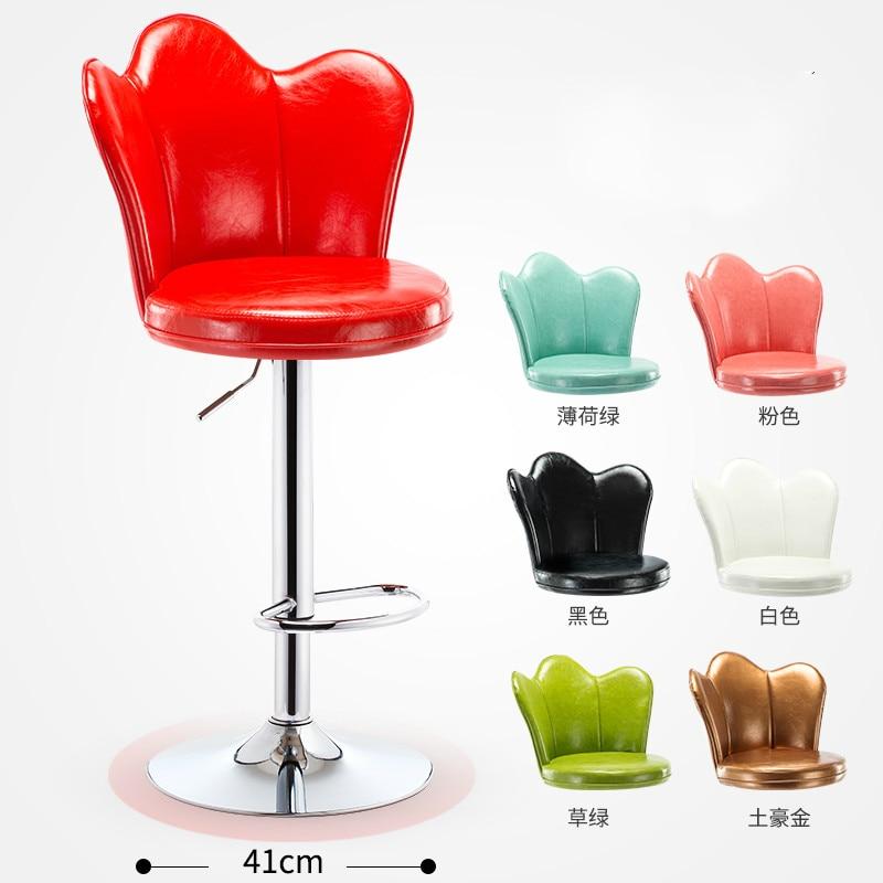 Bar Chair Home Lift High Stool Modern Minimalist Bar Stool Mobile Phone Shop Stool Bar High Stool Reception Chair Bar High Chair