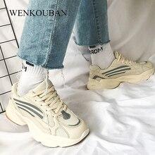 Baskets épaisses à semelle compensée pour femmes, chaussures dété blanches, baskets épaisses