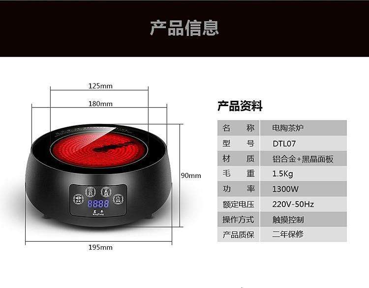 Бытовая интеллектуальная радиаторная плита, чайная печь, печь для приготовления чая, подарок, радиаторная плита