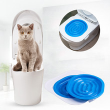 Plastic Cat Toilet Training Kit Litter Box Puppy Cat Litter Mat Cat Toilet Trainer Toilet Pet Cleaning Cat Training 40*40*3.5cm