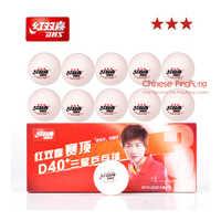 Dhs 3-star d40 + bolas de tênis de mesa (3 estrelas, novo material 3-star seamed abs bolas) plástico poli ping pong bolas
