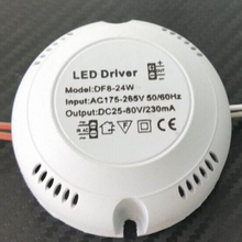 1 pc 24 ワット 36 ワット Led ドライバ、天井ドライバ、 220v ラウンドドライバー照明変換 LED ダウンライト、ライト