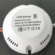 1 pc 24W 36w LED נהג, תקרת נהג, 220v עגול נהג תאורה להפוך עבור LED Downlights, אורות