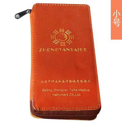 Traditional Chinese Medicine Medical Acupuncture Package Acupuncture Clip No Needle