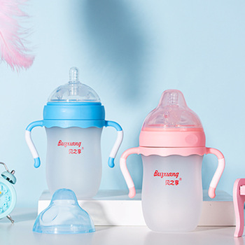 260ml Curved Cute General Caliber Solid Color Silicone Baby Bottle Environmental Protection Anti-fall Breastfeeding Device