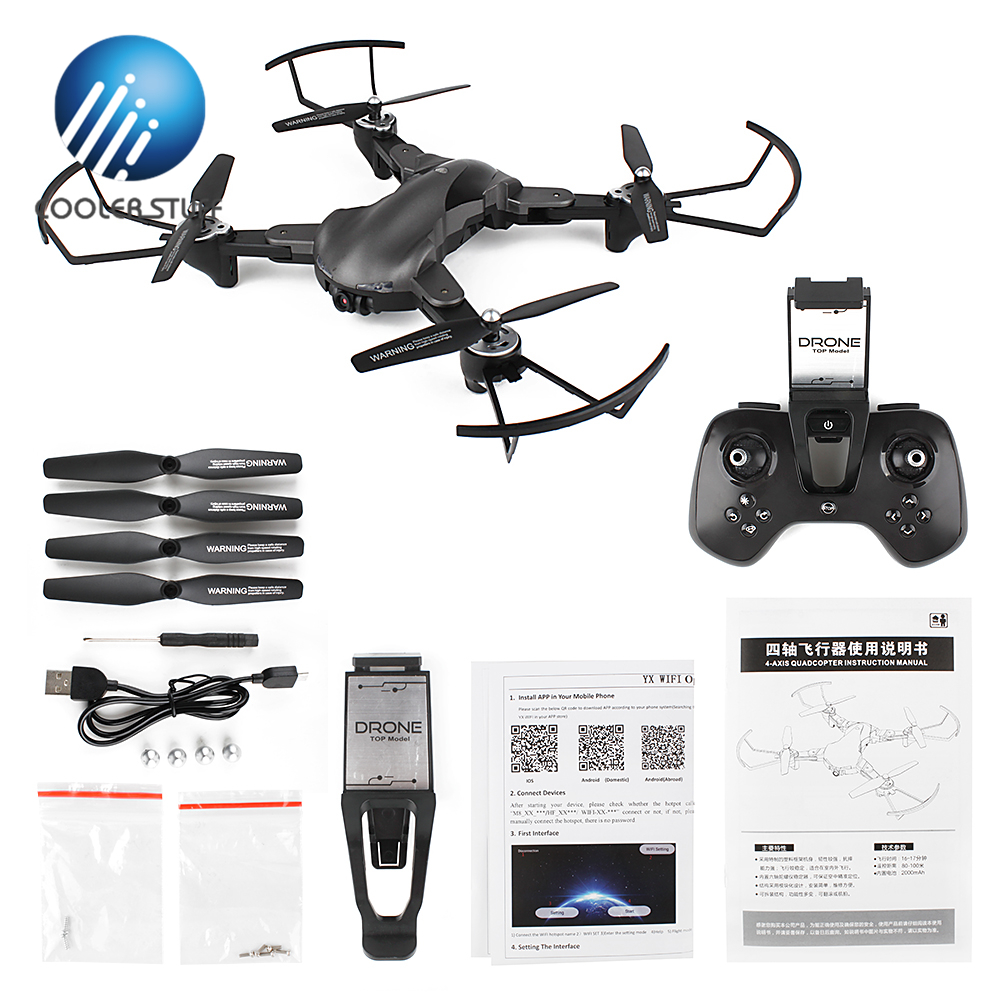 X13S 4K Drones Quadcopter 2 Axis Camera Dron GPS Hd Mini Dron With Vehicle Surveillance Flying Aeroplane With Remote Kids Drone