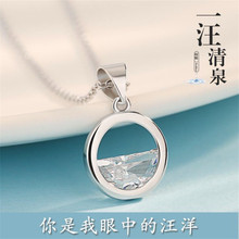 Forest-Set Pendant Necklaces 925-Sterling-Silver jewelry Crystal Spring Round New
