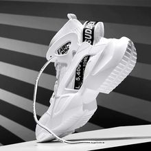 sneakers men trainers shoes breathable men and women tides sport shoes