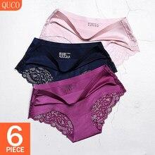 QUCO – culottes Sexy pour femmes, 6 pièces/lot, de haute qualité, sous-vêtements sans couture, caleçons taille basse, Lingerie pour femmes