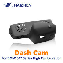 HAIZHEN Dash Cam 1080P HD hidden car camera DVR 6-Lens F1.4 Night Vision Car Camera For BMW 5/7 Series driving recorder#