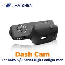HAIZHEN Dash Cam Hidden Style 1080P HD Video Recorder 6-Lens 128G Dedicated Car DVR Camera For BMW 5/7 Series High Configuration